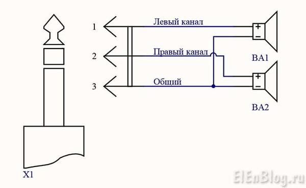 Схема подключения вход для наушников