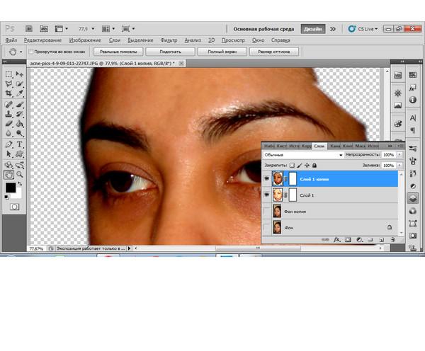 Как сделать маску в фотошопе черной