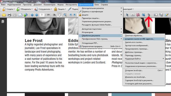 Как сделать ссылку активной в редакторе