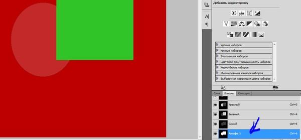 Как с формата bmp сделать формат jpg