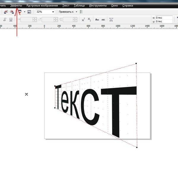 Как в кореле сделать текст по форме