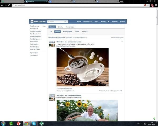 Вирус в виде рекламы в браузере Google Chrome - Наука и техника