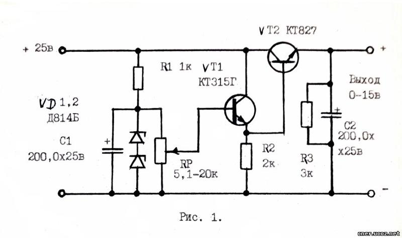 Регулируемый стабилизатор напряжения на транзисторах схема