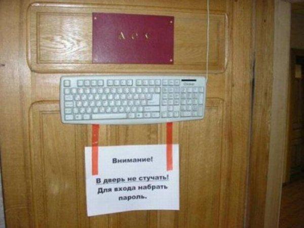 Как сделать чтобы не стучала дверь