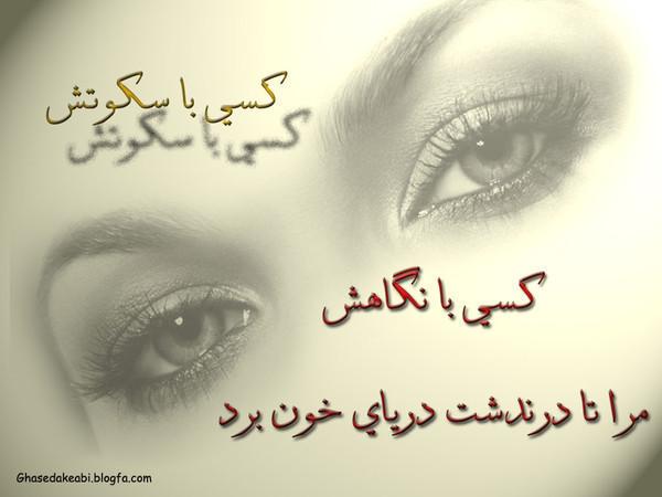 Мне статусы на арабском с переводом