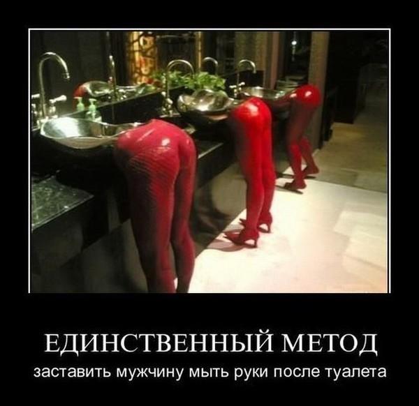 pomoy-intimnie-mesta-svyashennoy-vodoy