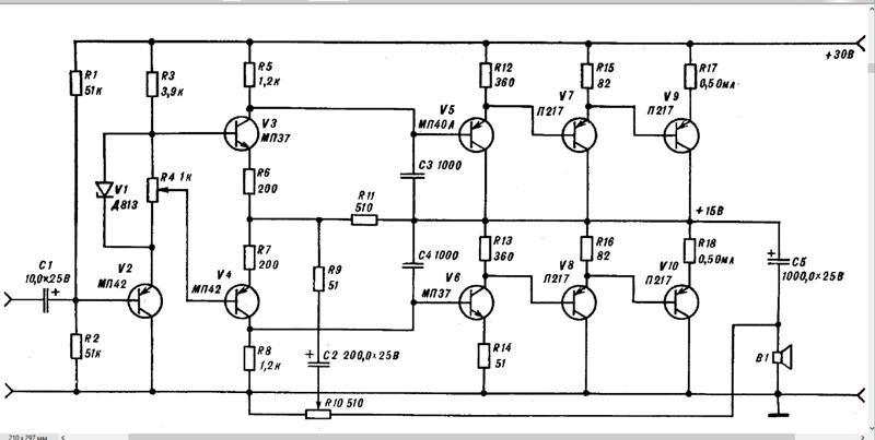 Простой усилитель низкой частоты на транзисторах
