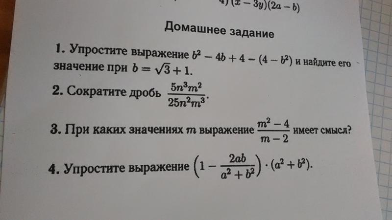 Описание презентации решение заданий тригонометрия по материалам открытого банка по слайдам