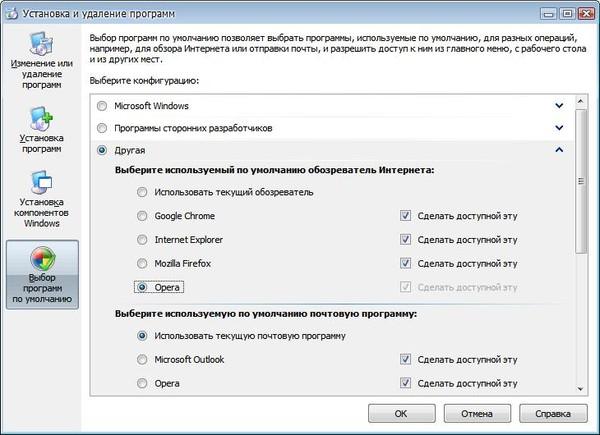 Как сделать в виндовс 10 браузер по умолчанию