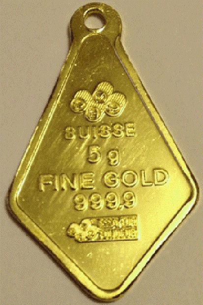 Серьги золотые 583 прсамоварчики