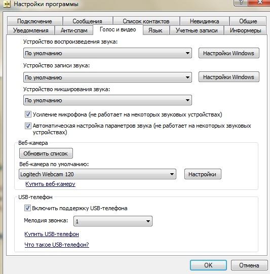 Как сделать програму на телефон - NicosPizza.Ru