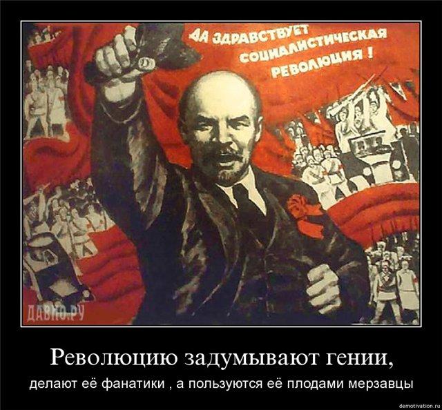Как сделать в россии переворот 754