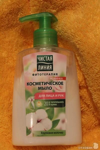 Жидкое мыло для лица в домашних условиях
