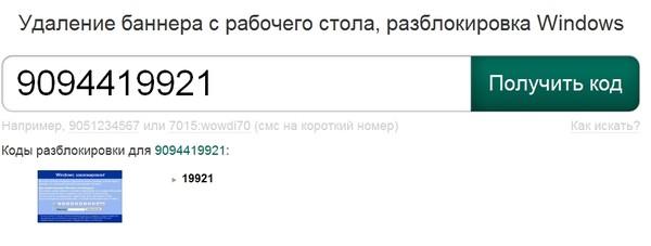 snyatiya-porno-bannerov