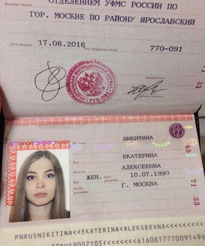 Паспорт как сделать рф