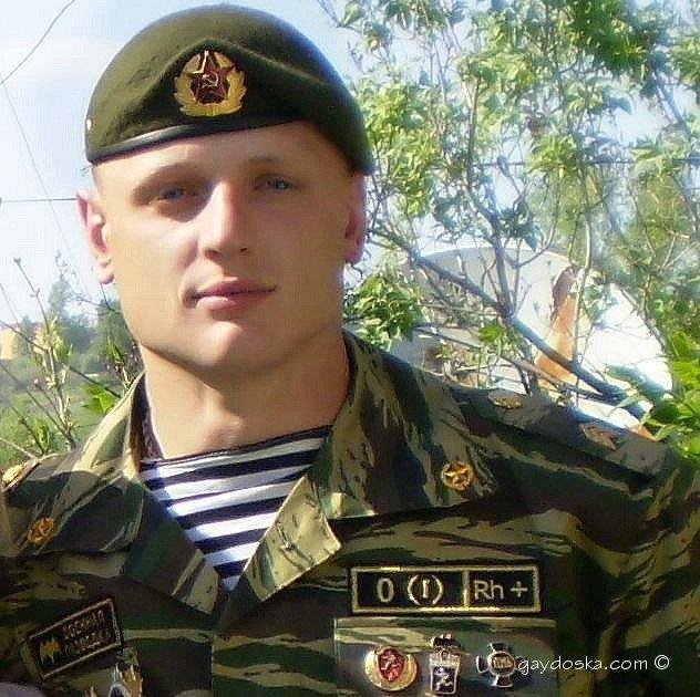 военный парень фото