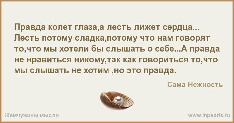 Евгений Евтушенко биография m