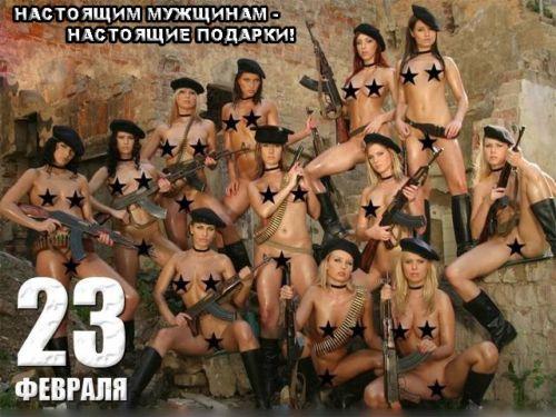 mnogo-golih-devushek-i-muzhchin