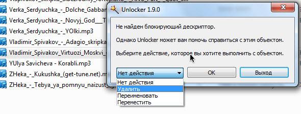 Если файл удален с флешки что делать