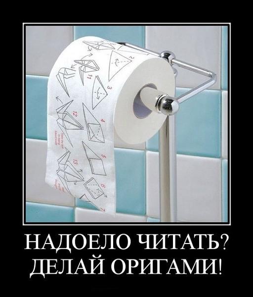 Анекдот Туалетная Бумага Видео