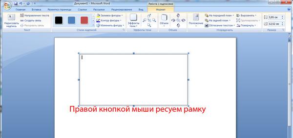 Как сделать заголовок в ворде по центру листа - ЛигоДизайн