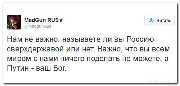 Путин подписал закон, разрешающий обмен валюты до 40 тыс. рублей. Че зелени на больше не хватает?