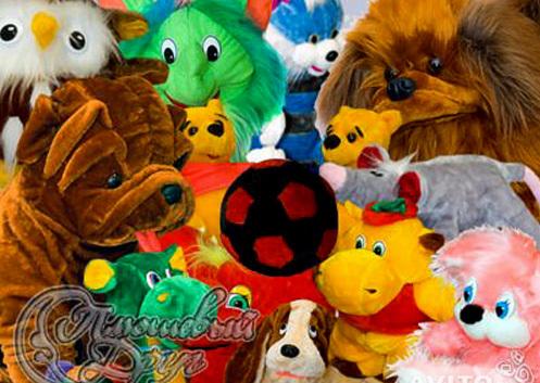 Только у нас можно купить мягкие игрушки оптом по самым выгодным ценам. Si
