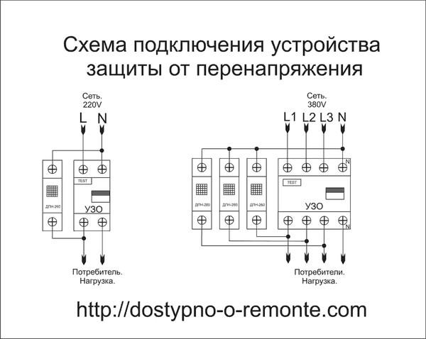схема защиты домашней сети от перенапряжения