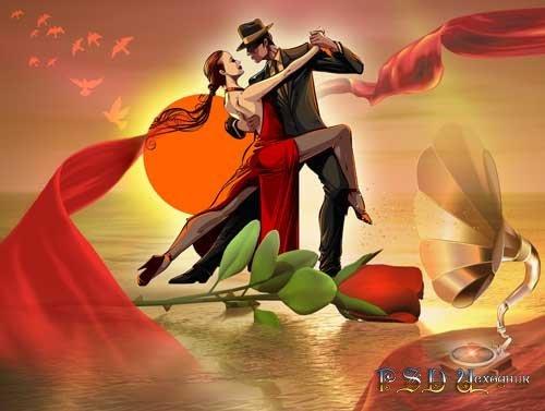 Танцующие поздравление