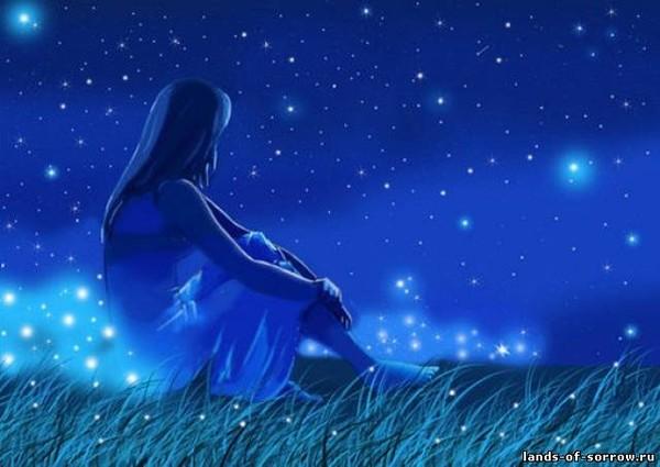 Звёздное небо открытка