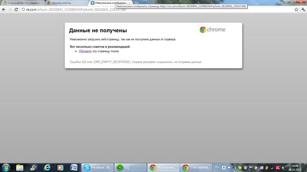 почему не могу зайти в знакомства mail ru