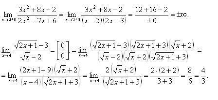 $ \\left\\ \\begin array l 2x 3+7x 2+16x+15=0 \\\\4+(2x+7)y-3*(y-1+\\frac 3 x)=y+5 x-2y*\\sqrt 2x 2(2x+6)+(2x+3)2+9x\\end