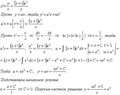 Нужна помощь в решение пределов lim ( 1/ (1-x) - 3/ (1-x 3) x-1 lim (sin x/2) /x x- o lim (lnx-1) / x-e x-e