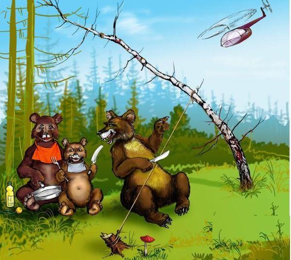 Стих про охоту на медведя