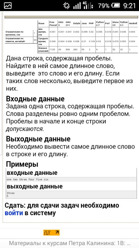Ответы@Mail.Ru: как на с++ считать строку