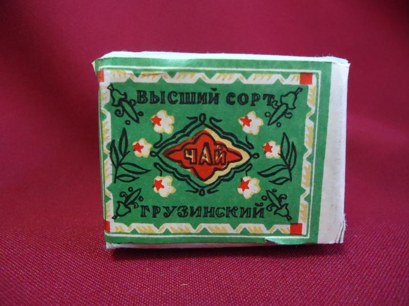 Грузинский чай в украине
