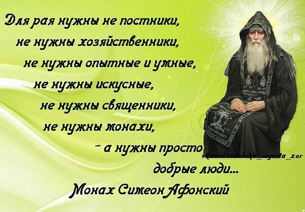 Молитва матроне московской за детей