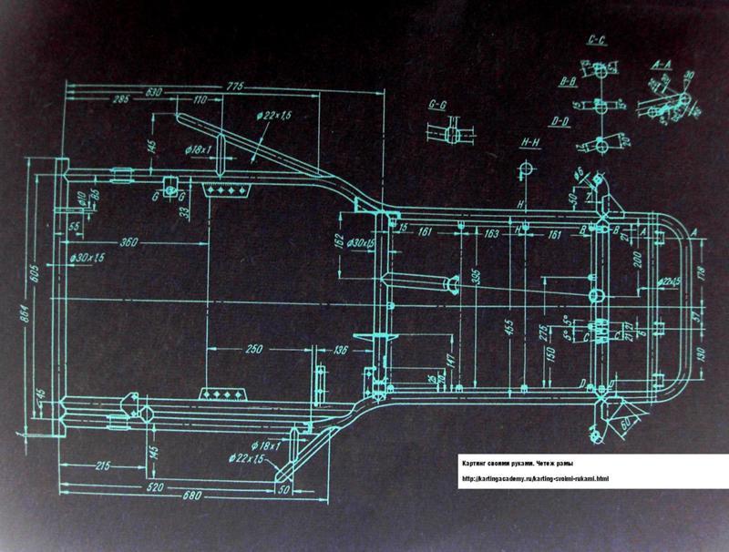 Карт своими руками план 670