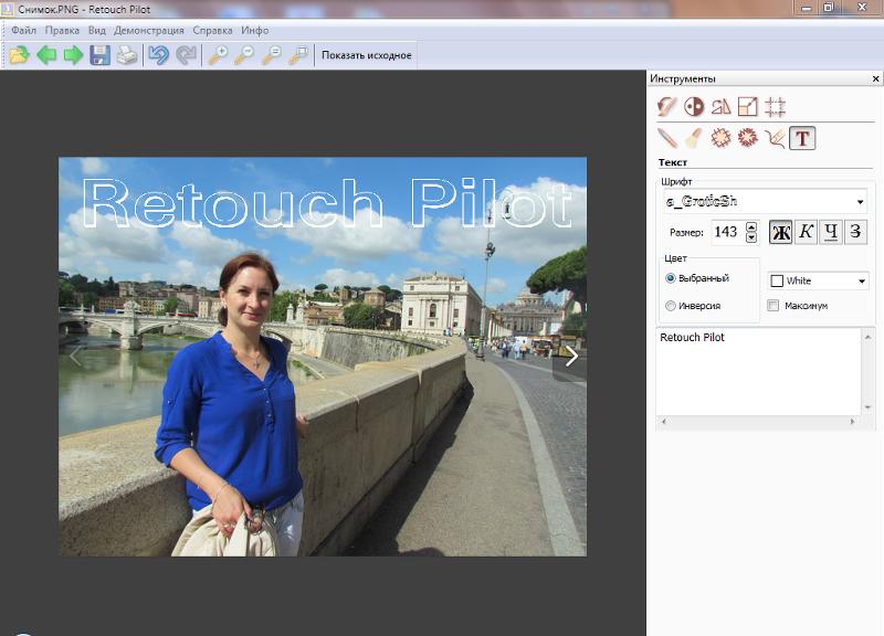 Как сделать фон невидимым в фотошопе