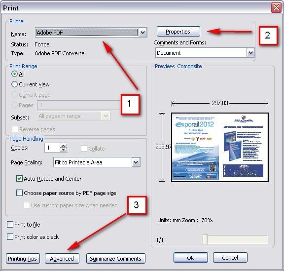 Как сделать цветной pdf-файл чёрно-белым