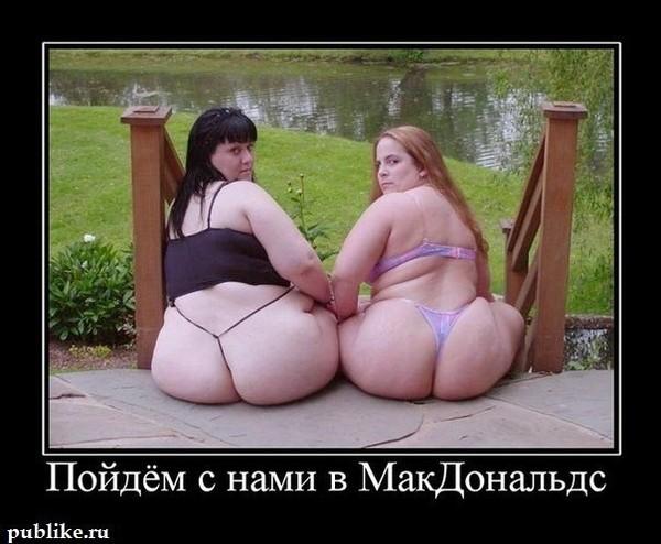 ebet-babu-s-bolshoy-zhopoy