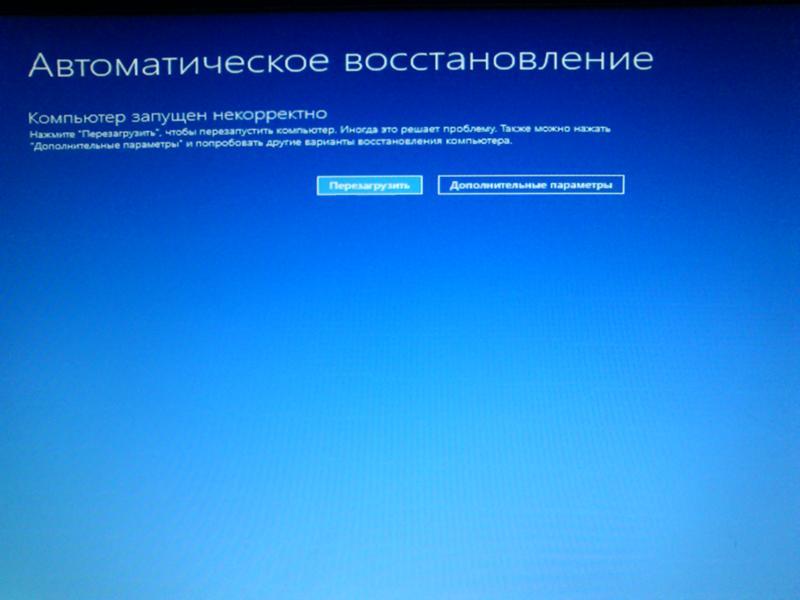 Windows 10 удаляет игры что делать