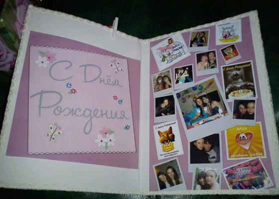 Подарок с фотографиями на день рождения подруге