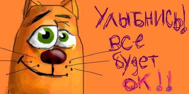 http://otvet.imgsmail.ru/download/69502913_9970af05280416ef67b66e784e86e598_800.jpg