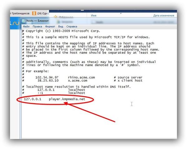 Internet download manager free serial number.