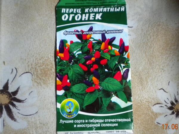 Ответы@Mail.Ru: Как на окне вырастить рассаду огурца и перца-огонька.?Сколько семечек сыпать сразу?