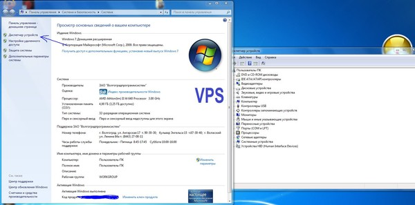 Select wordpress plugin file which you downloaded and press a car network card driver for windows 7 a boat