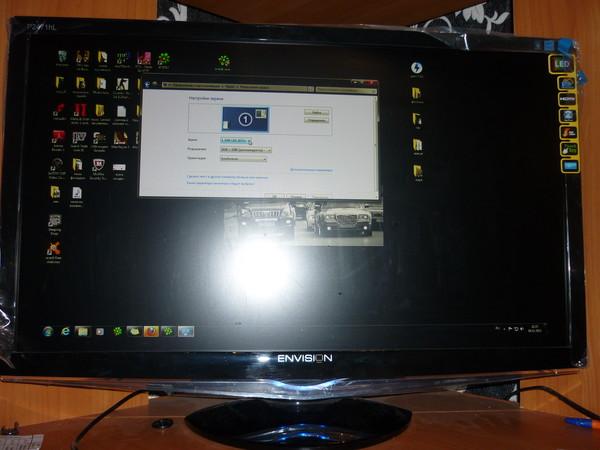 Почему картинка на мониторе не во весь экран