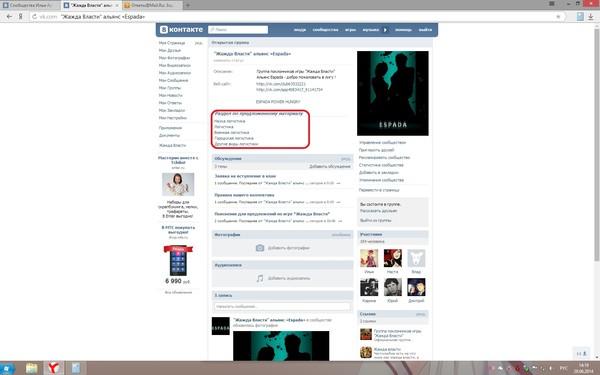 Ответы@Mail.Ru: Как создать ссылку в слове из указанной точки? Социальная сеть vk.com