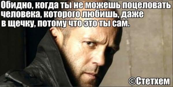 kak-dratsya-huem-stihi